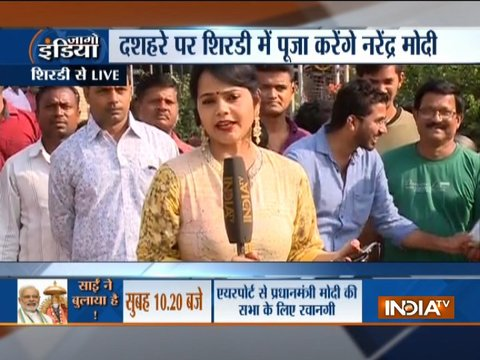 प्रधानमंत्री नरेंद्र मोदी की शिरडी यात्रा के लिए तैयारी ज़ोरों पर