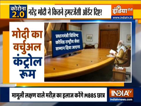 Haqikat Kya Hai: What is PM Modi's WAR Plan against Covid-19 pandemic? Watch report