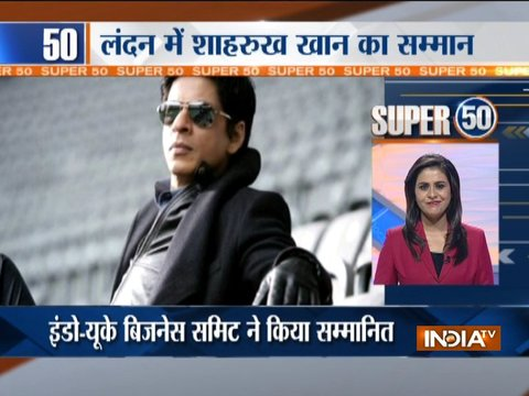 Super 50 : NonStop News | September 12, 2018 | 5 PM