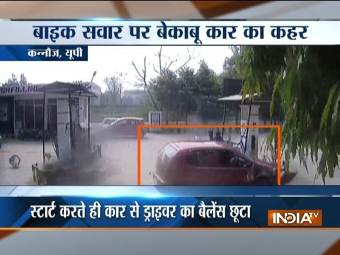 CCTV: Car crashes into petrol pump, hits biker in Kannauj