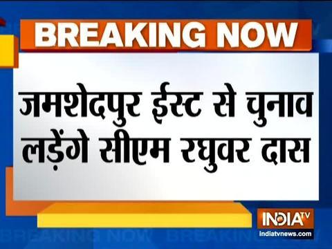 झारखंड चुनाव: भाजपा ने 52 उम्मीदवारों की पहली सूची जारी की
