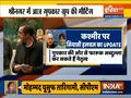 From Gupkar Alliance leaders meet to Punjab Congress crisis..Watch top political updates