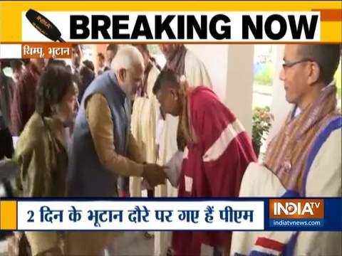 भूटान में प्रधानमंत्री नरेंद्र मोदी का हुआ भव्य स्वागत