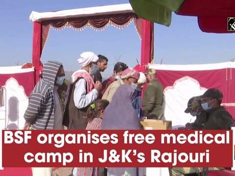 BSF organises free medical camp in J-K's Rajouri