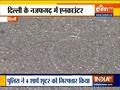 Four shooters of Nandu gang arrested from Jaffarpur Kalan  area of West Delhi