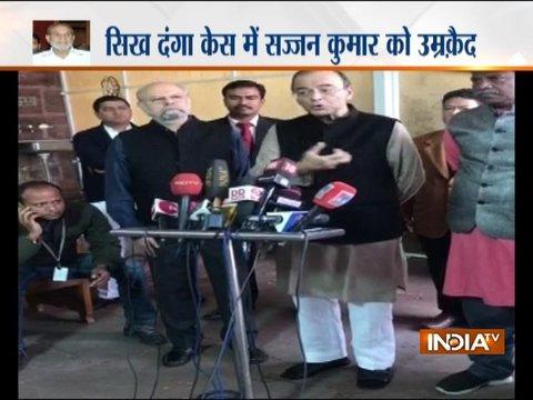 अरुण जेटली: वह नेता जिसे 1984 के सिख विरोधी दंगे का दोषी माना जाता है वह आज मुख्यमंत्री बनने जा रहा है