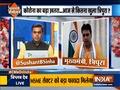 CM Biplab Deb speaks on Tripura lockdown guidelines to India TV