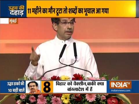दशहरा रैली में गरजे उद्धव ठाकरे, दी BJP को चुनौती