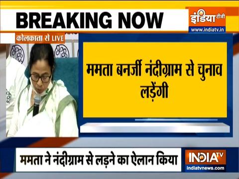 West Bengal Polls 2021: TMC ने 291 प्रत्याशी उतारे, नंदीग्राम से लड़ेंगी ममता