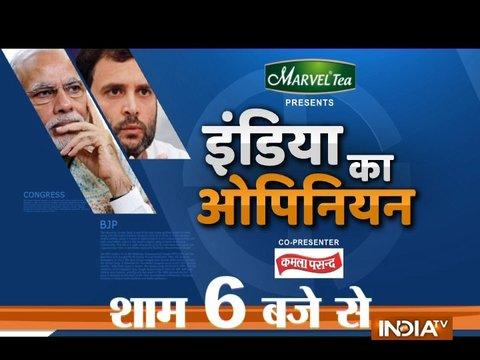 आज चुनाव हुए तो दिल्ली में किसकी बनेगी सरकार? देखिए इंडिया टीवी का ओपिनियन पोल