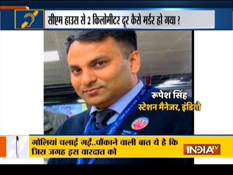 Special News | Indigo Airlines manager shot dead in Patna