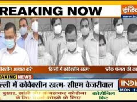 CM Kejriwal appeal to the Centre to import vaccines and distribute to the States