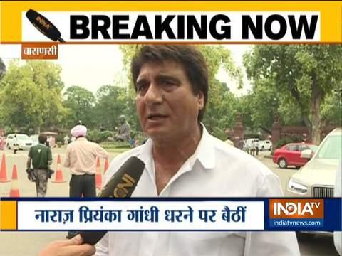 यह तानाशाही रवैय्या है, सरकार लोगों को सच्चाई से दूर रखना चाहती है: सोनभद्र हिंसा पर राज बब्बर