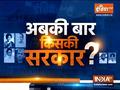 Abki Baar Kiski Sarkar: Sidhu takes over as Punjab Cong chief, Amarinder says both will move together in politics