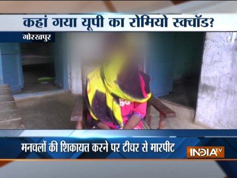 गोरखपुर में मनचलों से परेशान छात्राएं, आये दिन छेड़-छाड़ से स्कूल पर लगा ताला