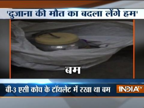 Low-intensity bomb recovered from Akal Takht Express in UP