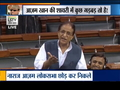 Uproar in House over Azam Khan's remark against BJP MP Rama Devi