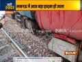 Two coaches of Shaheed Express derailed near Lucknow Charbagh station