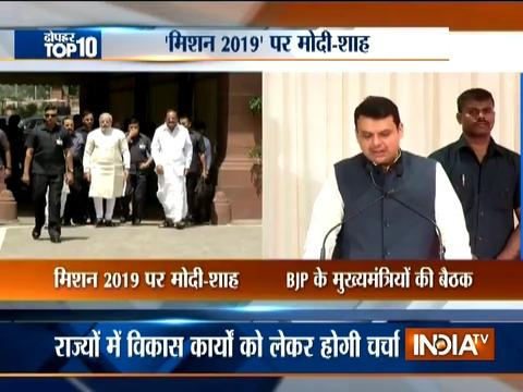 10 News in 10 Minutes | 21st August, 2017