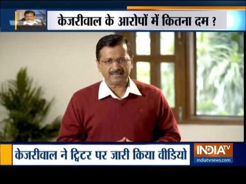 अरविंद केजरीवाल ने अमित शाह पर निशाना साधते हुए कहा कि वह दिल्ली के लोगों का हर रोज मजाक उड़ा रहे हैं