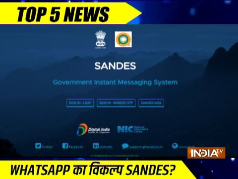 Top 5 News | Indian app 'Sandesh' will launched soon to compete against WhatsApp