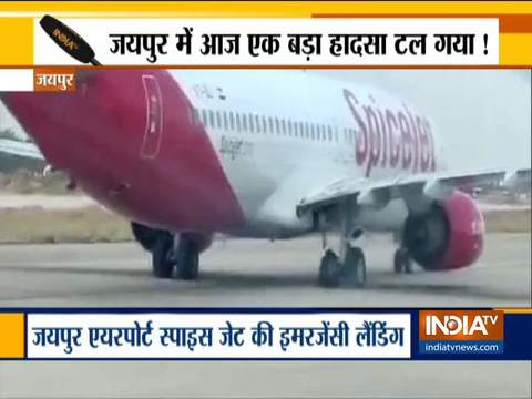 जयपुर एयरपोर्ट पर स्पाइस जेट की इमरजेंसी लैंडिंग