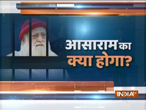 Asaram verdict today, Jodhpur turns into fortress, security heightened in other states