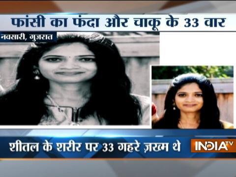 Crorepati businessman's wife brutally stabbed to death, murder continues to be a mystery