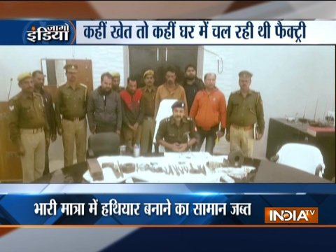 Police busts illegal weapons factories in Uttar Pradesh, four held
