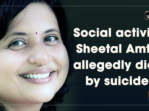 Social activist Sheetal Amte allegedly dies by suicide