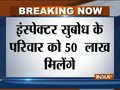 CM Adityanath announces compensation of Rs 50 lakh to the family of Police Inspector Subodh