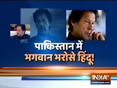 Watch India TV's report on Pakistan's religious minorities