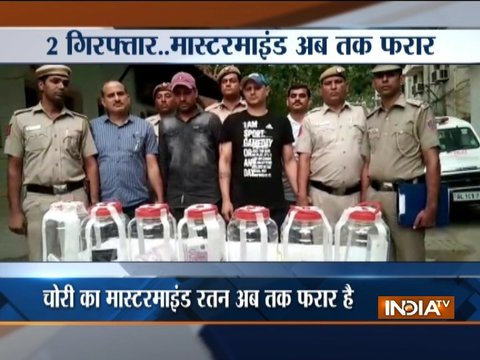 Two arrested for the loot of Rs 2 crore from businessman's office in Delhi