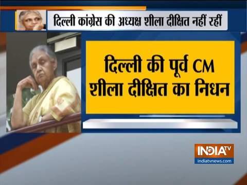 दिल्ली की पूर्व मुख्यमंत्री और कांग्रेस की दिग्गज नेता शीला दीक्षित का निधन