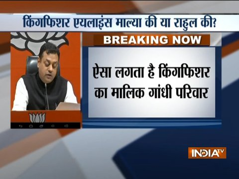 It appears that Kingfisher Airlines was owned not by Vijay Mallya but by the Gandhi family: Sambit