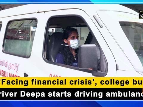 'Facing financial crisis', college bus driver Deepa starts driving ambulance