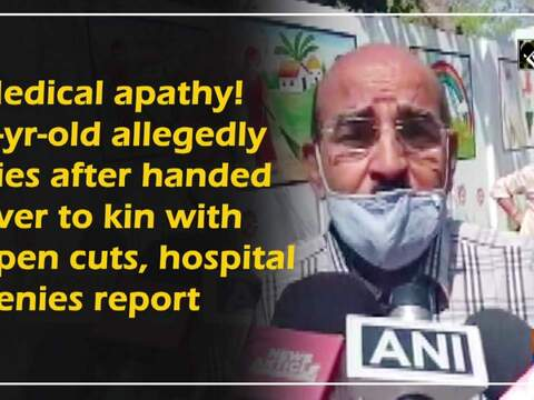 Medical apathy! 3-yr-old allegedly dies after handed over to kin with open cuts, hospital denies report