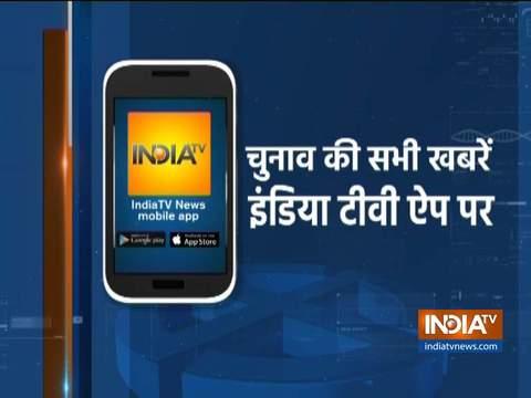 मतगणना के दिन सबसे तेज नतीजे पाने के लिए IndiaTV मोबाइल ऐप डाउनलोड करें