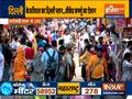 CM Arvind Kejriwal announces weekend curfew in Delhi, check all details