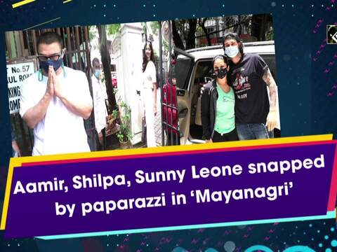 Aamir, Shilpa, Sunny Leone snapped by paparazzi in 'Mayanagri'