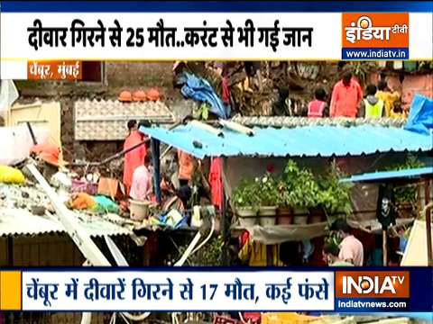 Breaking News: 25 dead in rain-related incidents in mumbai, Few areas of city face water cuts