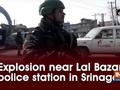 Explosion near Lal Bazar police station in Srinagar