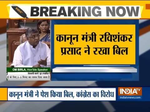 रविशंकर प्रसाद ने लोकसभा में पेश किया आधार संशोधन बिल