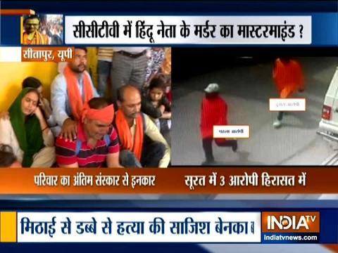 Kamlesh Tiwari murder case: We won't cremate his body till CM Yogi pays them a visit