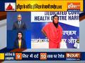 Swami Ramdev details ways to ward off Covid threat   Exclusive