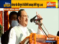 JP Nadda attacks TMC, says No matter how much you try, you will not succeed in stopping BJP in Bengal