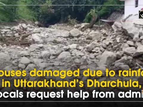 Houses damaged due to rainfall in Uttarakhand's Dharchula, locals request help from admin