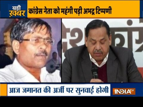 UP's two ex-ministers Naseemuddin Siddiqui, Ram Achal Rajbhar arrested
