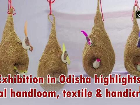 Exhibition in Odisha highlights local handloom, textile andhandicraft