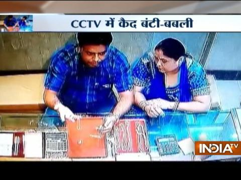 Couple steal gold chain from a jewellery shop in Meerut, gets caught on camera